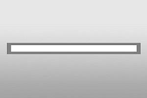 Lineární svítidla